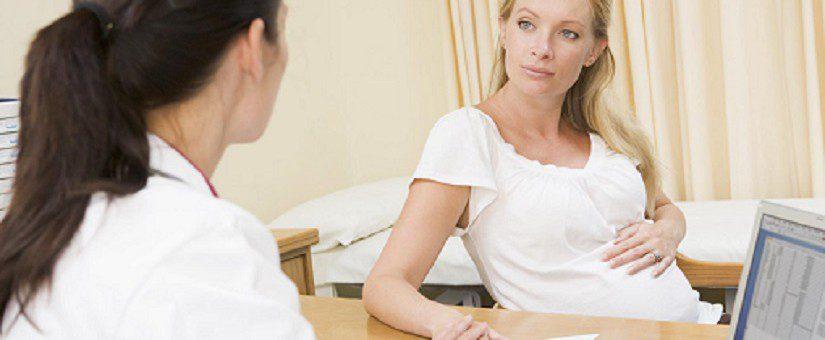 uterine septum سپتوم رحم